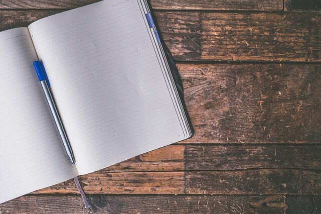 暇つぶしで日記