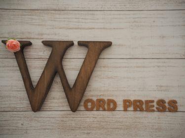 はてなブログからWordPressに移行代行した!ホークさんが神対応だった!