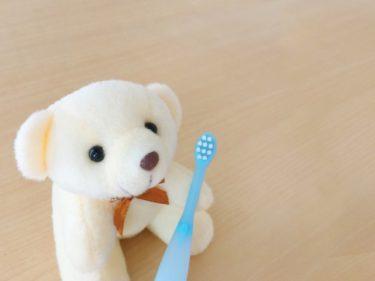 【ブラッシュモンスター】歯磨き嫌いな子供でも楽しくなるアプリの紹介