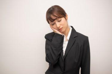 転職したばかりなのに初日、3日目、1週間ですぐ仕事辞めたい人の対処法