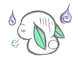 iwako