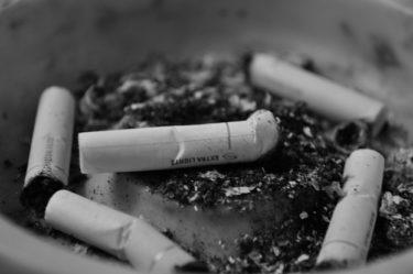 禁煙グッズ不要!ニコチン依存症の人のタバコをやめる方法
