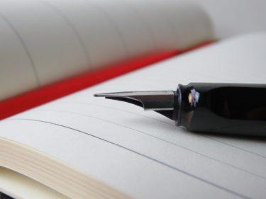 日記の魅力とその種類!書き方が分かれば楽しくなる!