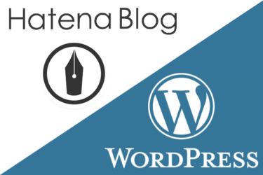 WordPressからはてなブログに引っ越した理由と大変な修正