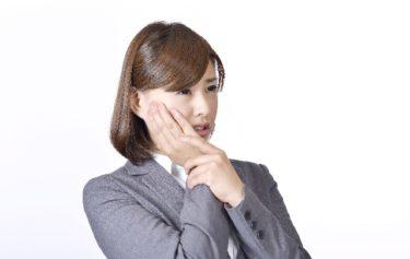 歯の神経を抜くメリットとデメリット!痛みを和らげる対処法も!