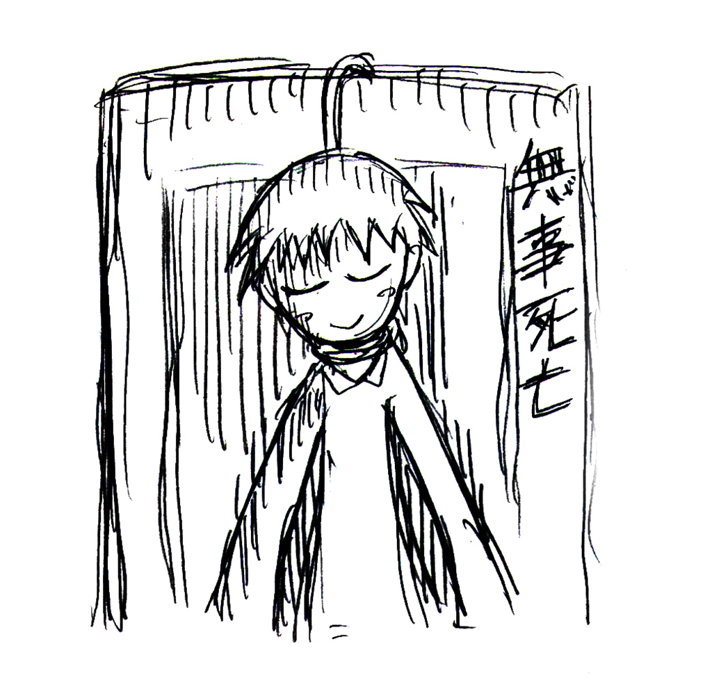 f:id:iwatako:20160718012437j:plain