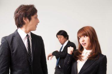 陰口を叩かれる!人の悪口ばかり言う人の心理と気にしない方法