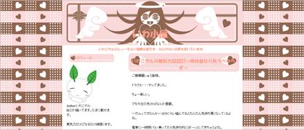 f:id:iwatako:20160801215148j:plain