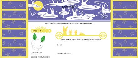 f:id:iwatako:20160801222209j:plain