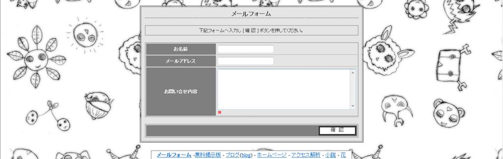 f:id:iwatako:20160830214634j:plain