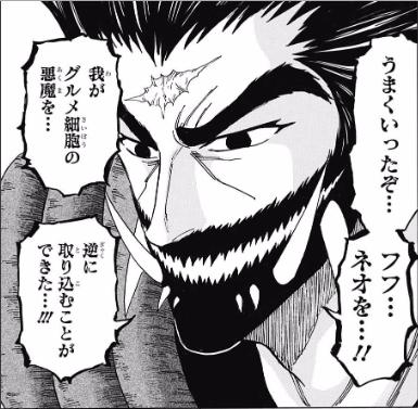 f:id:iwatako:20170114220556p:plain