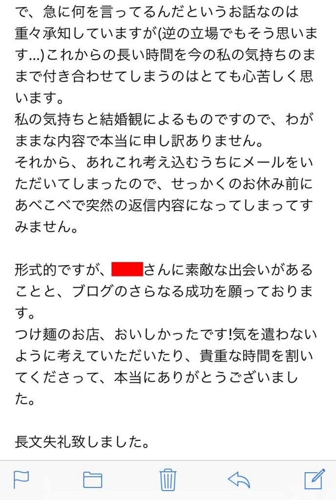 f:id:iwatako:20170212235503j:plain