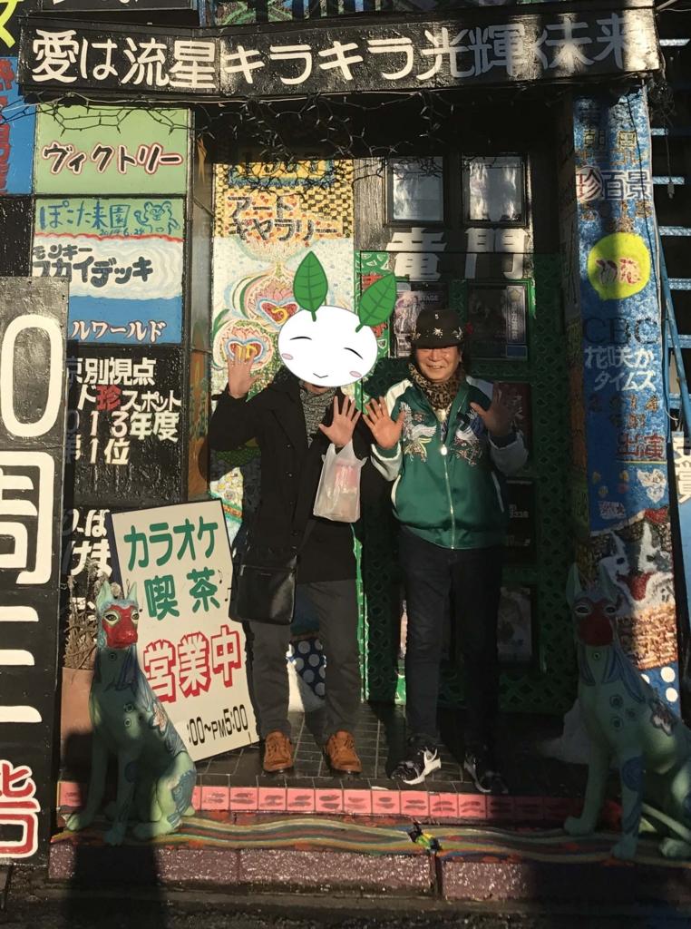 f:id:iwatako:20170218205433j:plain