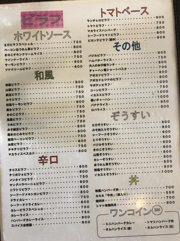 f:id:iwatako:20170310183756j:plain