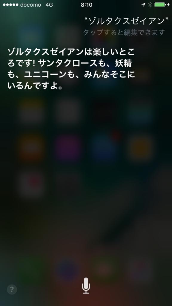 f:id:iwatako:20170320084823p:plain