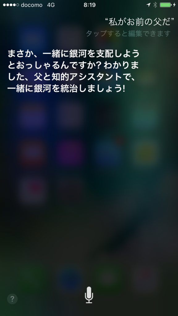 f:id:iwatako:20170320084918p:plain