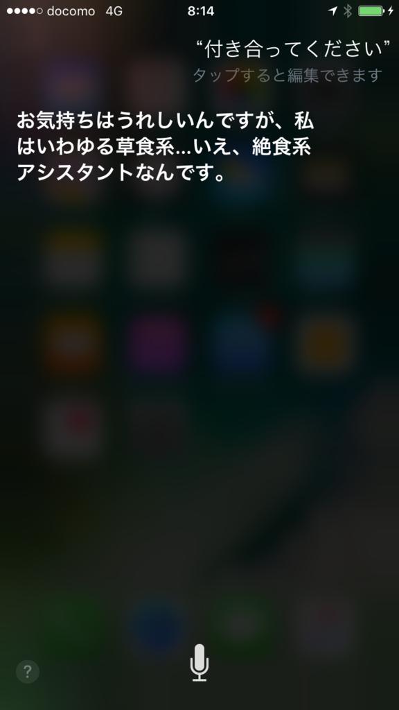 f:id:iwatako:20170320093057p:plain