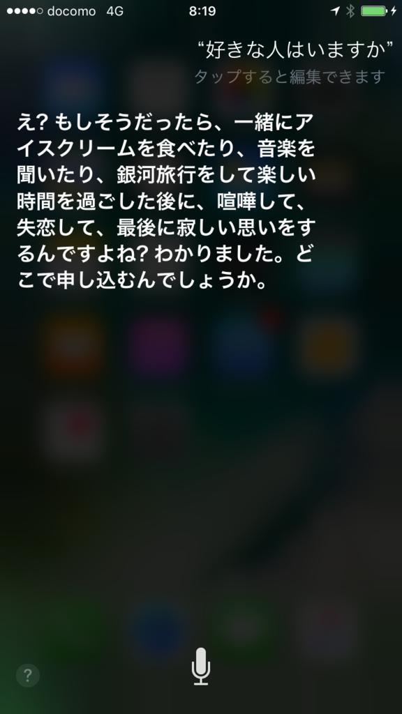 f:id:iwatako:20170320093121p:plain
