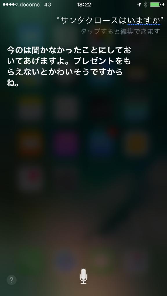 f:id:iwatako:20170320190038p:plain