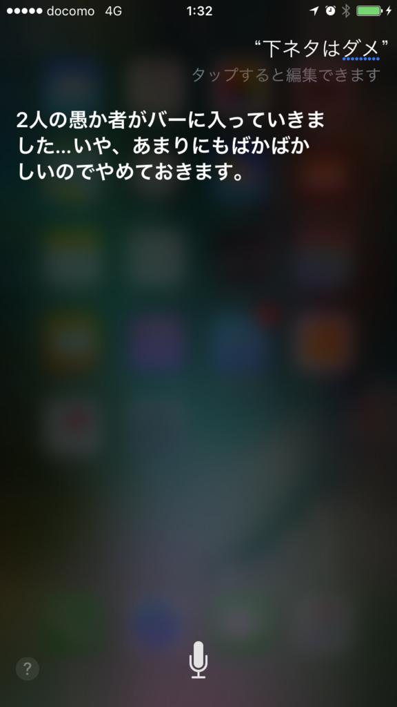 f:id:iwatako:20170321013605p:plain