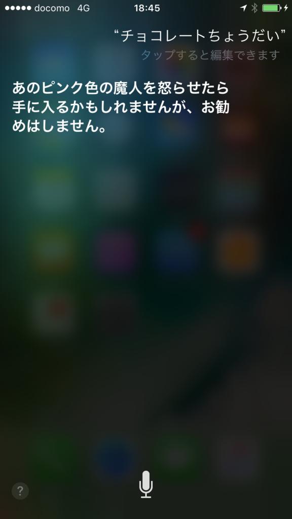 f:id:iwatako:20170321184840p:plain