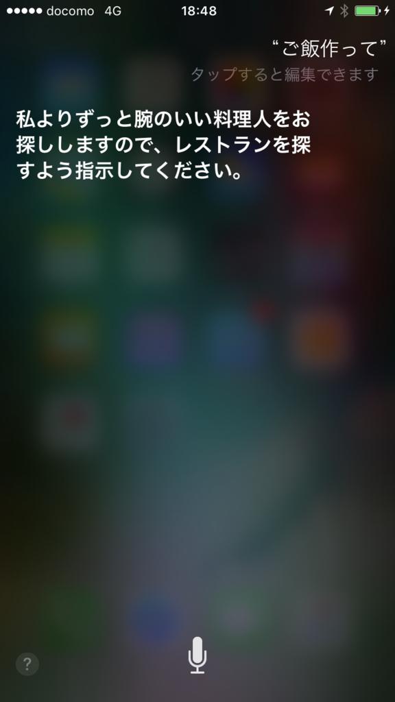 f:id:iwatako:20170321184845p:plain