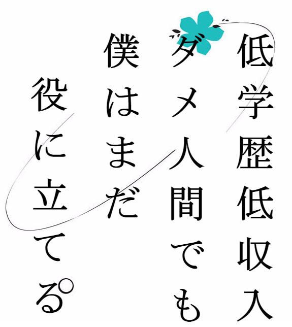 f:id:iwatako:20170409163259j:plain