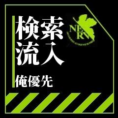 f:id:iwatako:20170409163330j:plain