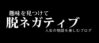 f:id:iwatako:20170409163339j:plain