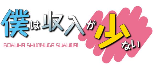 f:id:iwatako:20170409163409p:plain