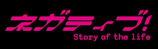 f:id:iwatako:20170409163421p:plain