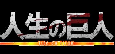 アニメ風ロゴジェネレーター50選!作成は無料でできる!