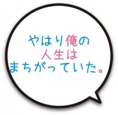f:id:iwatako:20170409210502j:plain