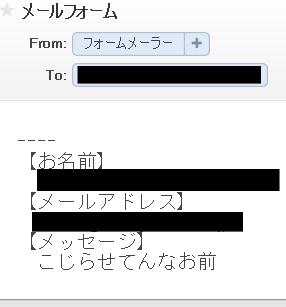 f:id:iwatako:20170424222101j:plain