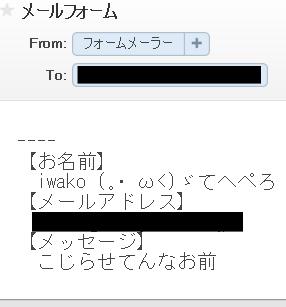 f:id:iwatako:20170424222115j:plain