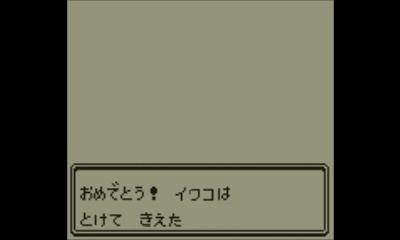 f:id:iwatako:20170429210909j:plain