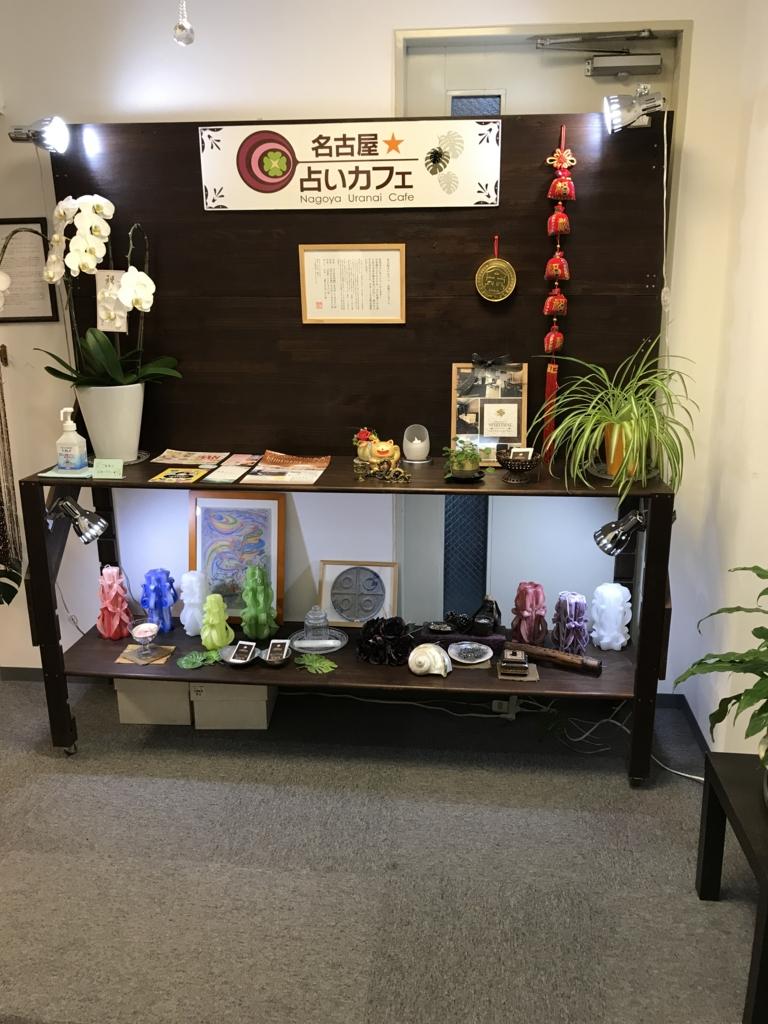 f:id:iwatako:20170513051431j:plain