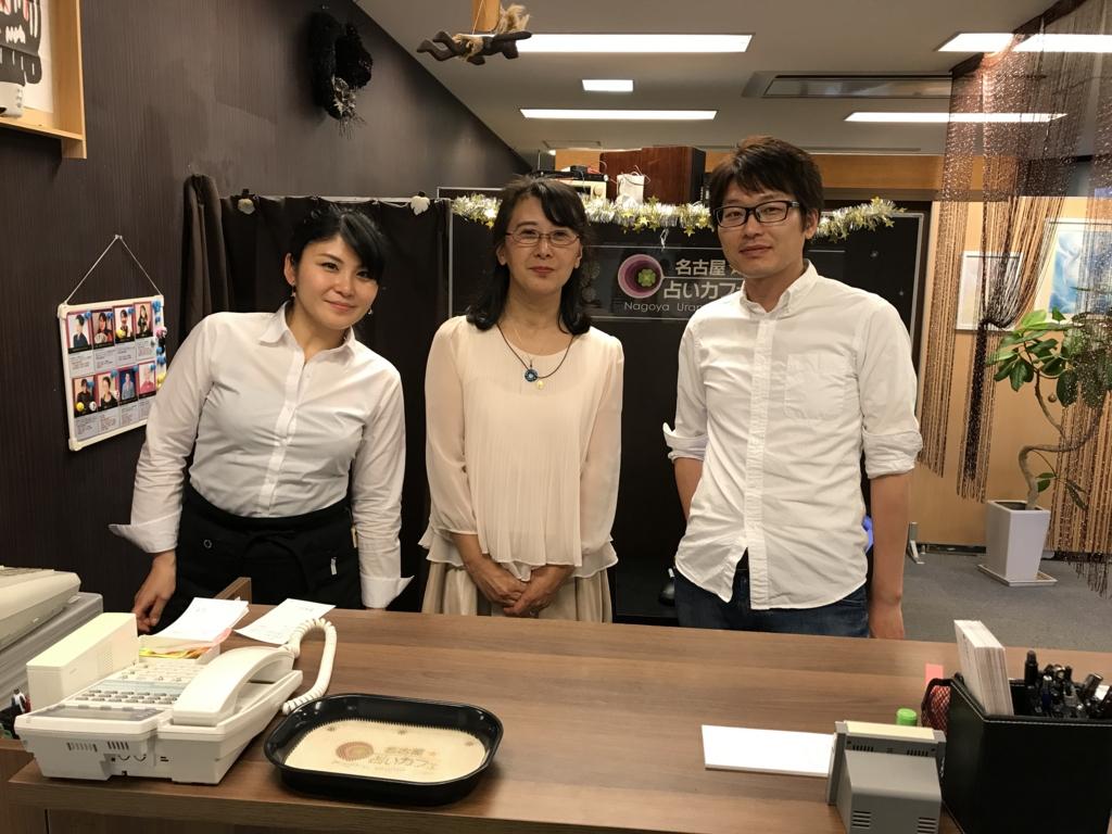 f:id:iwatako:20170513094317j:plain