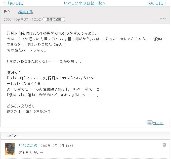 f:id:iwatako:20170530203016j:plain