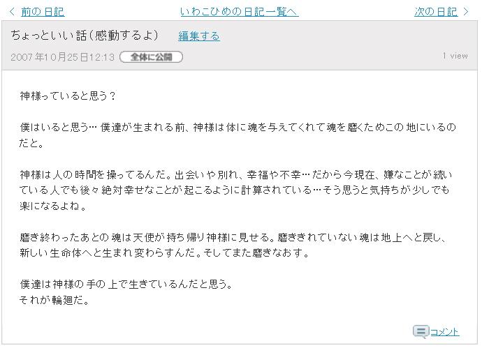 f:id:iwatako:20170530203026j:plain
