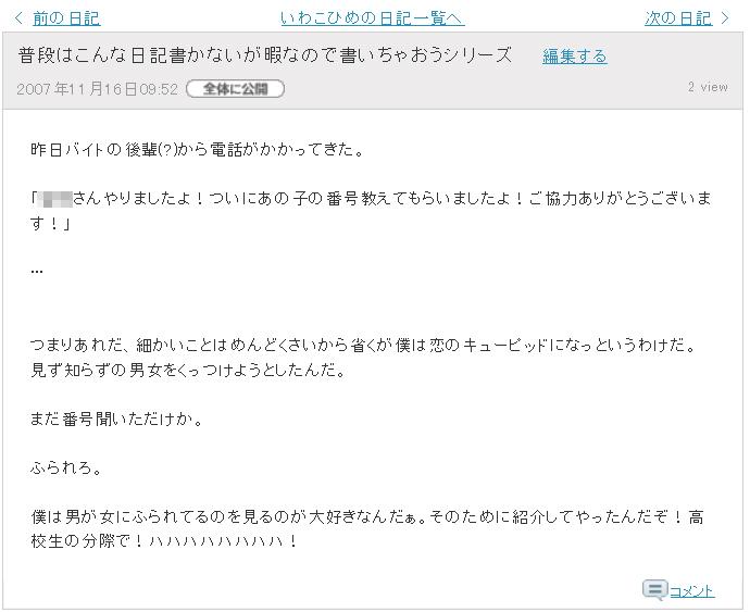 f:id:iwatako:20170530203114j:plain