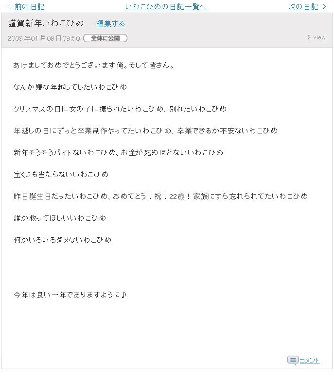 f:id:iwatako:20170530203127j:plain