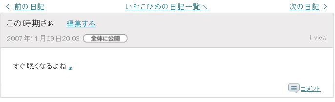 f:id:iwatako:20170530225914j:plain