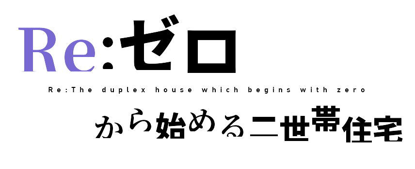 f:id:iwatako:20170611023226p:plain
