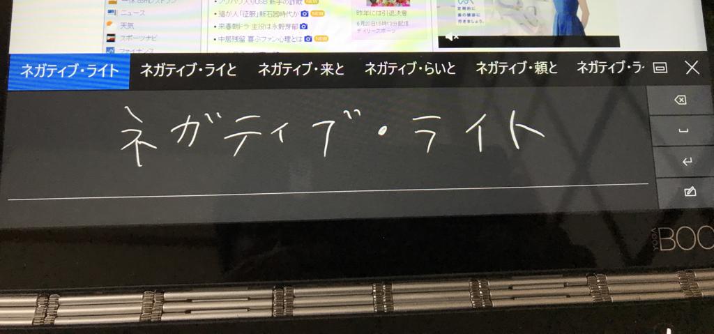 f:id:iwatako:20170623040731j:plain