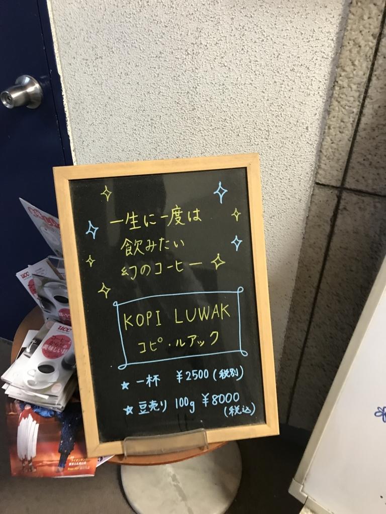 f:id:iwatako:20170626222017j:plain