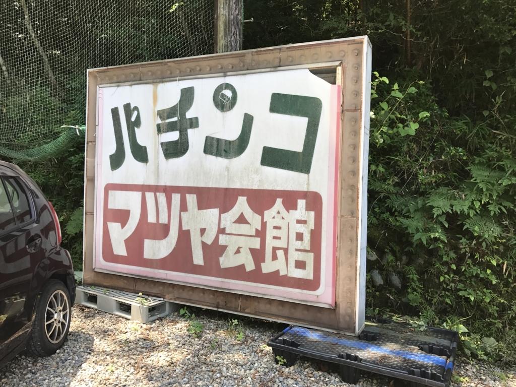 f:id:iwatako:20170709234900j:plain