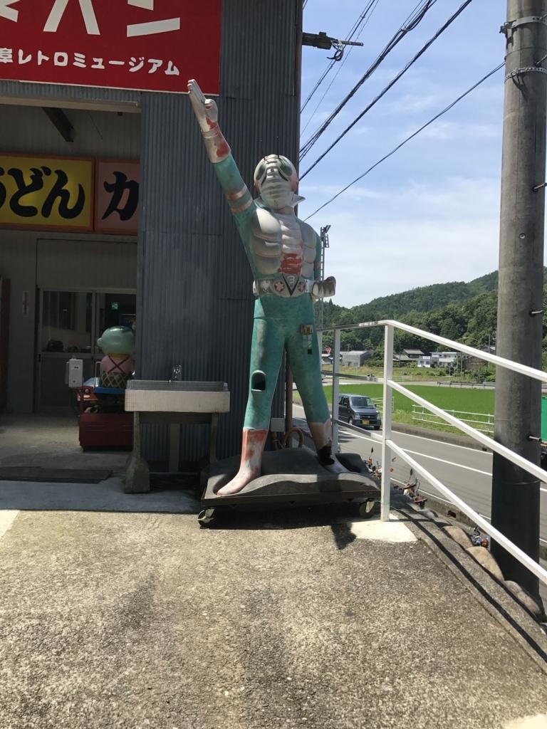 f:id:iwatako:20170709235030j:plain