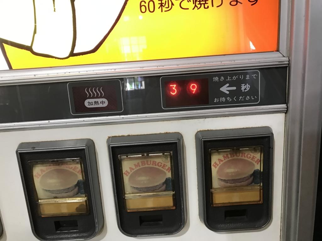 f:id:iwatako:20170710215047j:plain