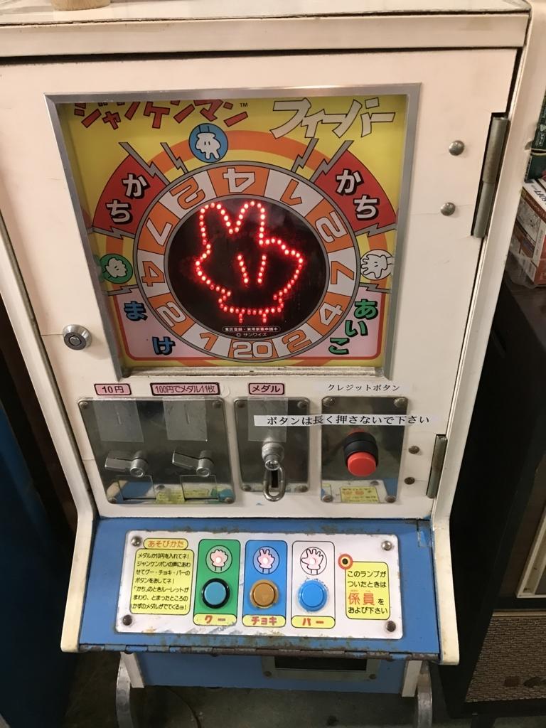 f:id:iwatako:20170712012033j:plain